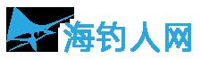 中国海钓人网